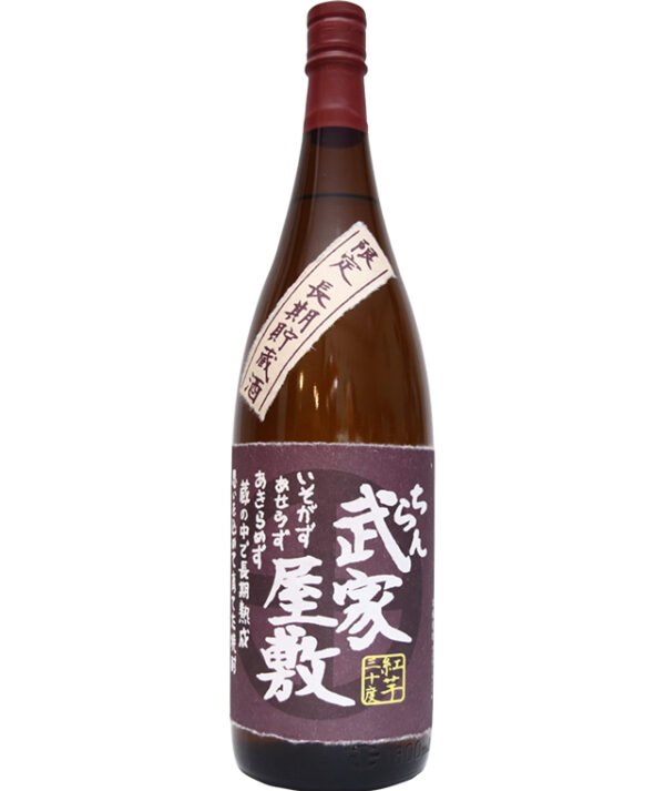 武家屋敷長期貯蔵酒紅芋30度